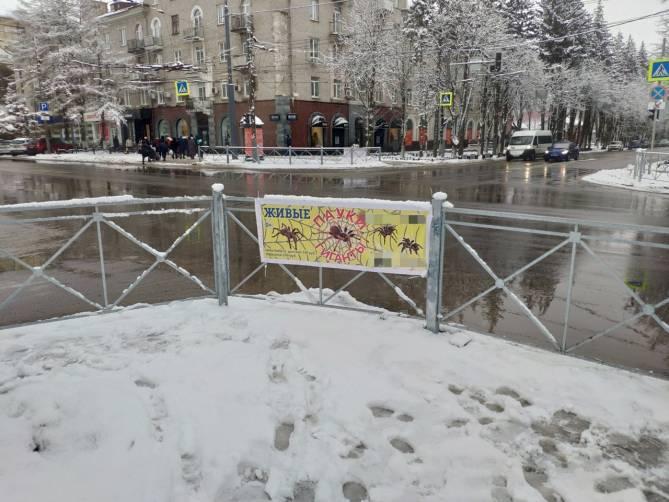 В Брянске установили 3,36 километра уродливых заборов