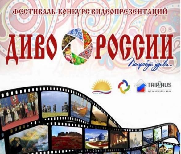 Брянские туристические проекты вышли в финал престижного конкурса