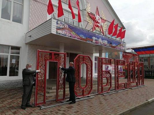 В Погаре на инсталляции «Победа» повязали 1418 георгиевских ленточек