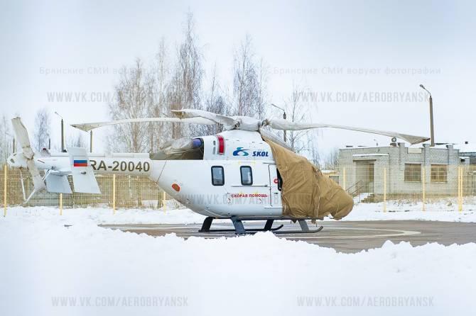 В брянском аэропорту приземлился медицинский вертолет