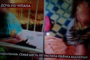 Шокирующую историю брянской девочки Иры обсуждают в «Пусть говорят»