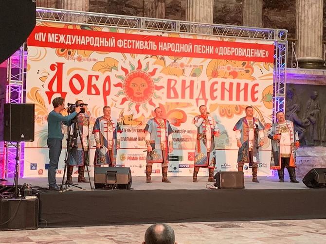 Брянская «Ватага» выступила на «Добровидении» в Санкт-Петербурге