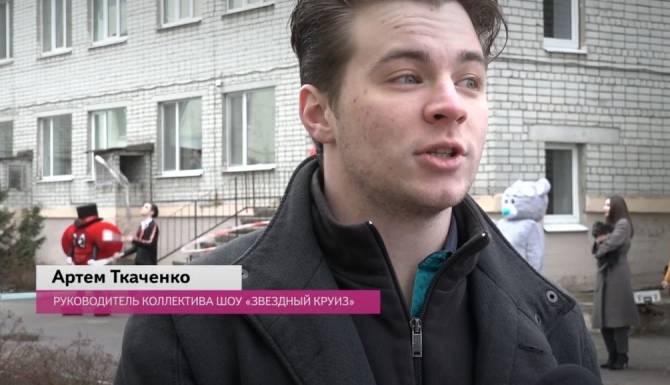Артисты цирка «Звездный круиз» приехали к детям в Брянский онко-центр