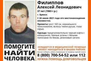 В Брянске нашли живым 37-летнего Алексея Филиппова