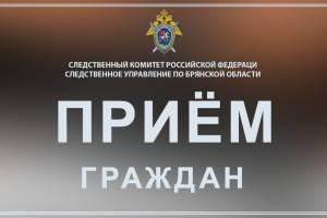 Главный следователь Брянщины выслушает жалобы жителей Трубчевска