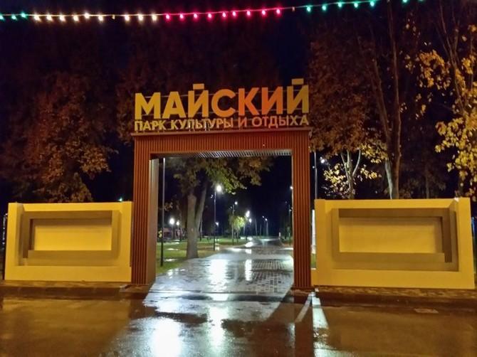 В Брянске 7 ноября состоится официальное открытие Майского парка