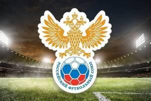Брянскому «Динамо» отказали в выдаче лицензии