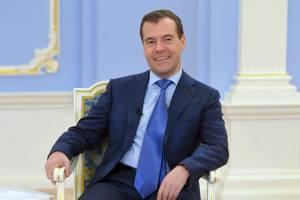 Медведев предложил ввести для брянцев гарантированный доход