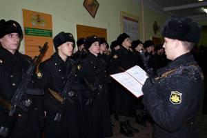 Брянские новобранцы Балтийского флота приняли военную присягу