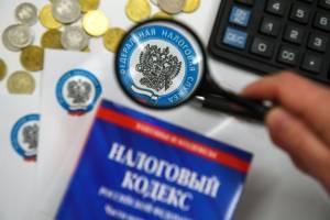 В Брянской области с января по март собираемость налогов выросла на 1 миллиард