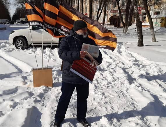 В Брянске активисты НОД потребовали изменить конституцию