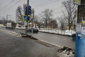 В Брянске ученикам гимназии №4 облегчили жизнь