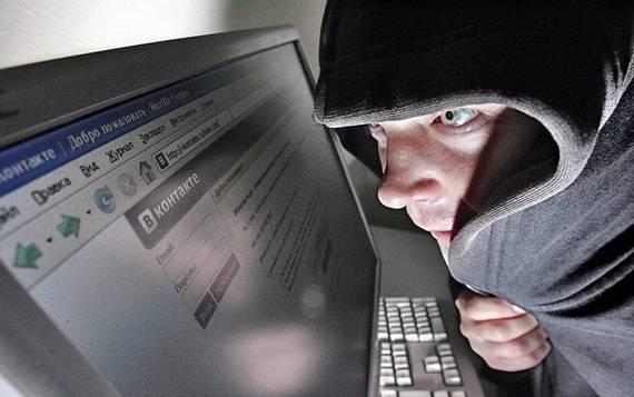 Брянца осудят за призывы в соцсети к насилию над нерусскими