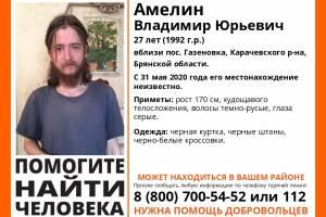 В Карачевском районе третий день ищут 27-летнего мужчину