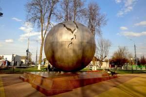 Исполнилось 15 лет со дня открытия в Брянске памятника жертвам Чернобыля