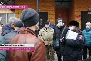 В Брянске многоэтажка решила избавиться от скандального «Единства»