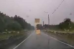 Под Брянском сняли на видео пролет фанеры над трассой
