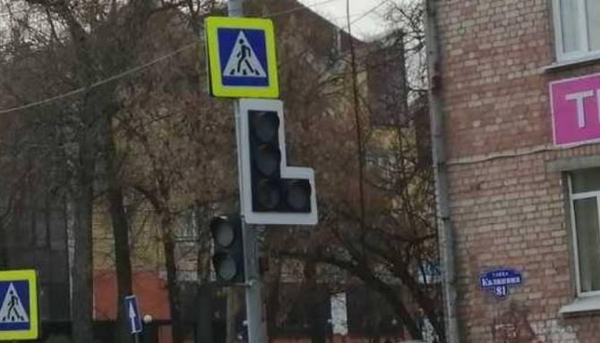 В Брянске отключили причину пробок на улице Калинина