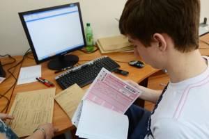Брянским школьникам предложили бесплатно пройти пробные ЕГЭ и ОГЭ