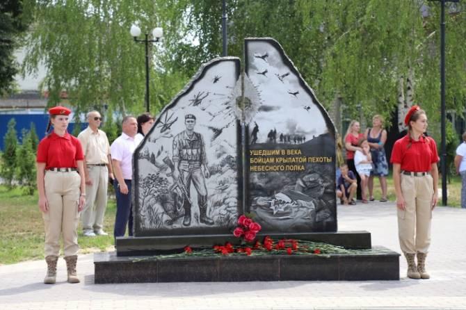 В Сураже открыли сквер воинов-десантников