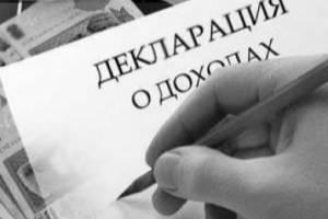 В Почепском районе директора школ скрыли свои доходы