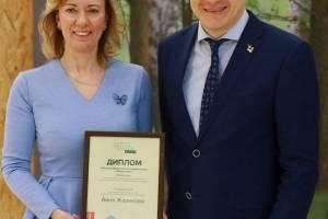 Пресс-секретарь брянского регоператора признан лучшим в стране