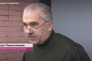 В Брянске власти оправдались за увольнение преподавателя колледжа искусств