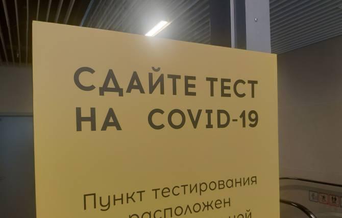 На Брянщине за сутки не провели ни одного теста на COVID-19