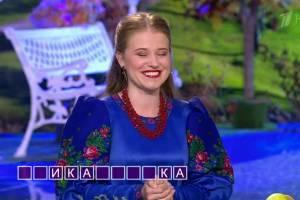 Брянская студентка на «Поле чудес» подарила варения Якубовичу