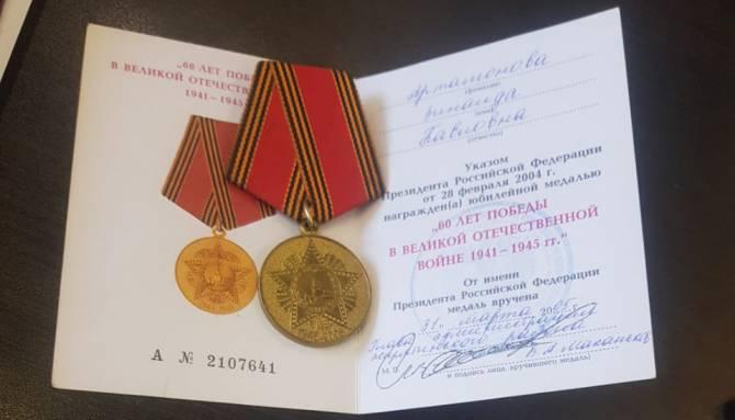 На свалке оказались награды брянского ветерана ВОВ
