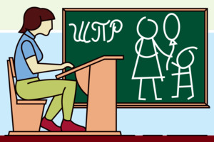 В Брянске объявили набор в Школу приёмных родителей
