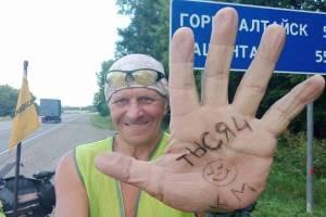 Брянский путешественник доехал на велосипеде до Алтая
