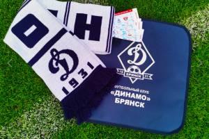 Брянским футбольным болельщикам в кассах предлагают купить теплые сиденья