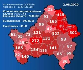 Карта распространения COVID-19 в Брянской области на 2 августа