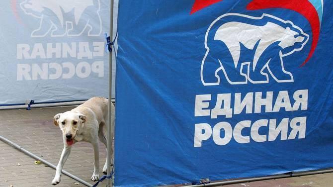 Брянцам предложили бойкотировать на выборах «Единую Россию»
