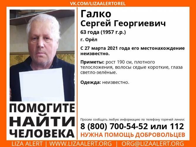 В Брянской области ищут пропавшего в Орле пенсионера