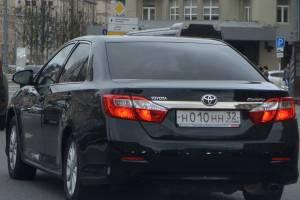 Брянские чиновникам потребовались запчасти для Toyota Camry
