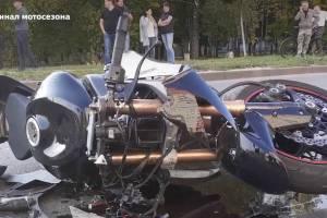 На Брянщине с начала года в ДТП с мотоциклистами погибли 13 человек