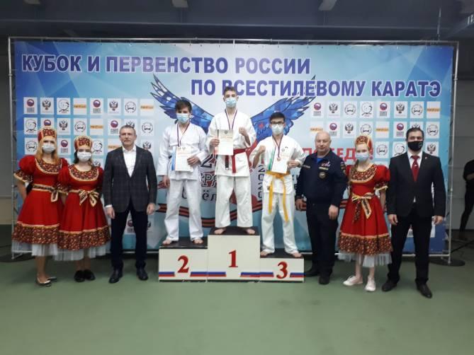 Брянские каратисты привезли золото Кубка России
