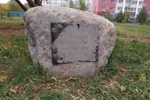 В Брянске вандалы изуродовали табличку с именем генерала Горбатова