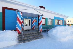 В Брянске открыли пристройку детского сада «Голубые дорожки»