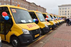 Школам Брянской области закупили 20 новых автобусов