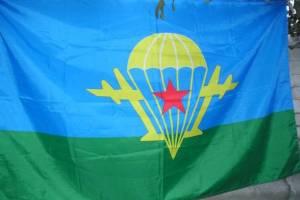 Юные брянские десантники получили поддержку президента