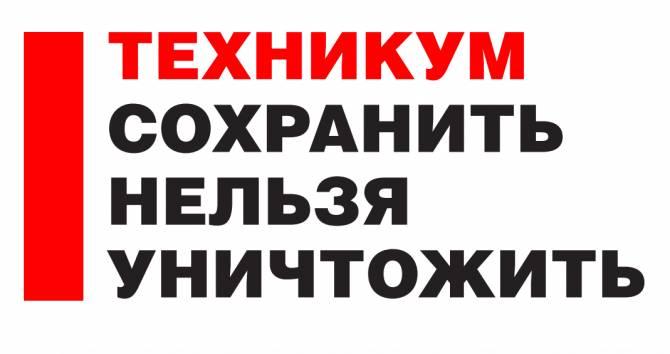 Брянцев призвали объединиться против «культурного изнасилования»