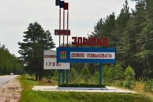 В Злынке сквер имени Сычева отремонтируют за 2,5 млн рублей