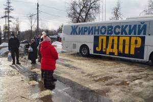Жители Юго-запада Брянщины смогут пожаловаться активистам ЛДПР