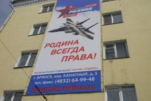В Брянске вспомнили скандал с американским самолетом к 9 мая