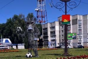 В Брянске от телецентра построят новую объездную дорогу