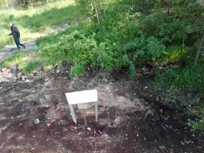 В Брянске убрали огромную свалку возле садового общества «Швейник»