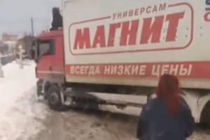 В Брянске водитель фуры «Магнит» устроил пробку на Ромашина